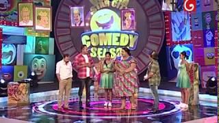 මතක නෑ   Derana Star City Comedy Season ( 20-08-2017 )