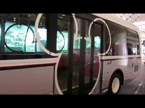 Tokyo Disneyland - Super Cute Bus!