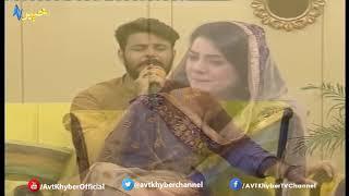 Pashto Tapay by Shahid Malang & Zubair Nawaz | Sheeno Meeno Show | AVT Khyber Pashto Songs