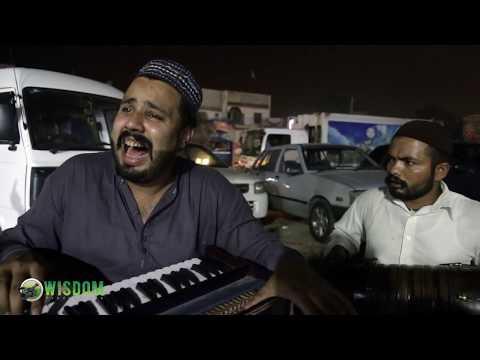 Taj Dar e Haram - Amazing Street Singer Talent