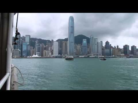 Star Ferry Kowloon to Central - Hong Kong