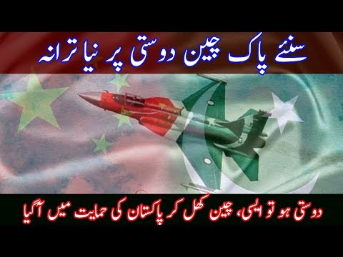 ISPR new song 2018 pakistani song Released Pak Army popular songs 2018   YouTube