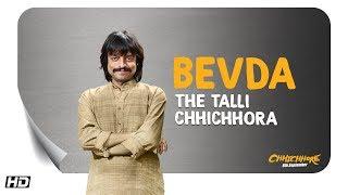Chhichhore | Introducing Bevda | Saharsh Kumar | Sushant | Nitesh Tiwari | Releasing on Sept 6