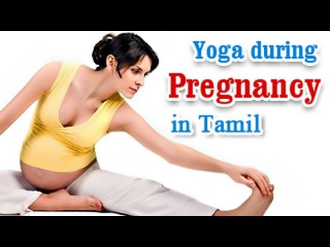 Yoga During Pregnancy - Back and Hip Pain Relief Exercise In Tamil
