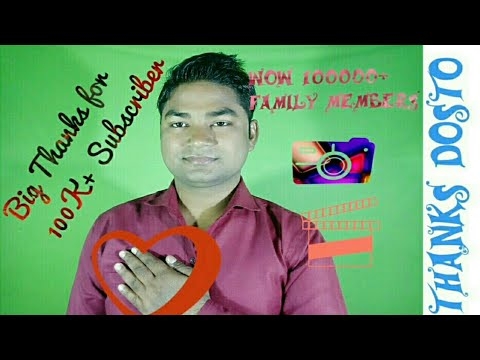 Dil se Thanks for 100000+ Subscriber Ab aage kya IRCTC Railway Ticket video ya kuch aur RB-Tech