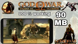 Cara download god of war ghost of sparta highly compressed