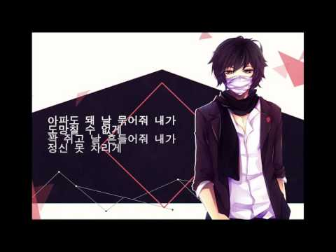 BTS Blood Sweat & Tears Acoustic Cover | 방탄소년단 피 땀 눈물 불러보았다