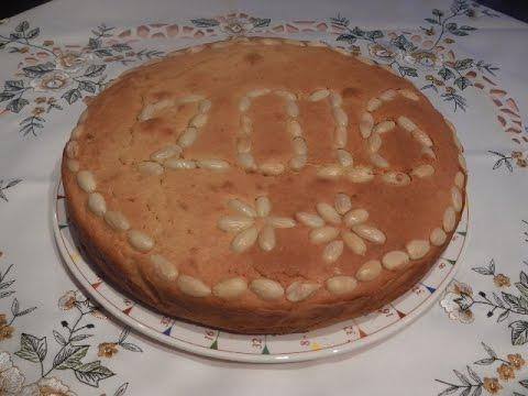 VASILOPITA - TRADITIONAL NEW YEAR'S CAKE - STAVROS' KITCHEN - GREEK AND CYPRIOT CUISINE