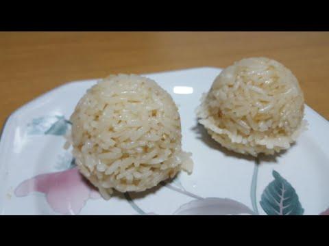 Hainanese Chicken Rice Balls (海南鸡饭粒)