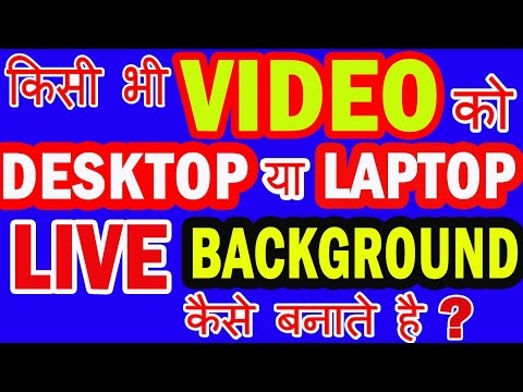 how to set a video as a live background wallpaper in laptop and desktop