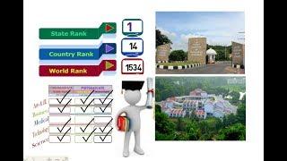 Top 10 Universities In Assam |असम में शीर्ष 10 विश्वविद्यालय|আসামের শীর্ষ 10 টি বিশ্ববিদ্যালয়|