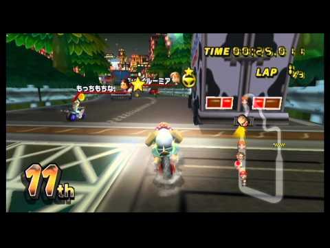 Mario Kart Wii Last ever races before Nintendo shut the servers down