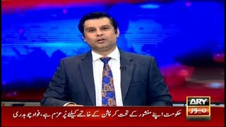 Power Play | Arshad Sharif | ARYNews | 29 October 2018