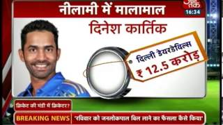 Highlights of IPL auction 2014