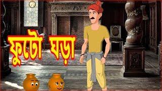 maha+cartoon+tv+xd Videos - 9tube tv