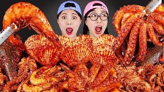 Spicy Seafood Boil Mukbang 매운 대왕해물찜 먹방 DONA 도나