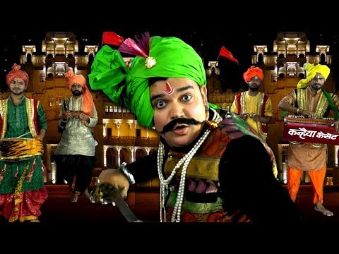 Malkhan ka Vivah hai part 8 bachcha Singh ki awaz mein