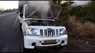 When bolero engine get overheated