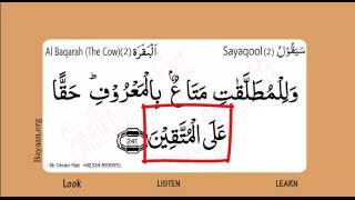 Surah Al Baqarah, The Cow, Surah 002, Verse 241, Learn Quran word by word translation