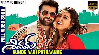 Gunde Aagi Pothaande | Full HD Telugu Video Song | Shivam Movie Songs | Ram | Raashi Khanna | DSP