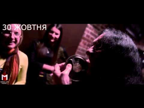 30.10 - Ken Hensley (ex-Uriah Heep) - Львів