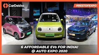 Affordable Upcoming Electric Cars For India | Tata Altroz EV, Mahindra eKUV100, GWM R1| CarDekho.com