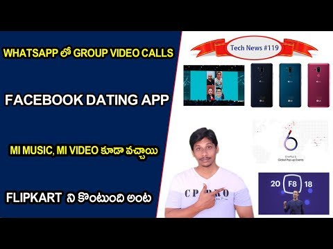 Tech News In telugu 119 : Whatsapp Group Video Call,Facebook Dating app, Mi music