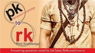 Answering pk: Why practices differ from religion to religion?