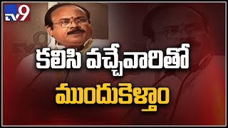 Peddi Reddy Speech At Chandrababu And T-tdp Leaders Meet Over Alliance With Congress - Tv9