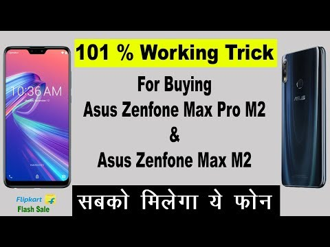 Auto Buying trick for Asus Zenfone Max Pro M2 and Max M2 Flipkart Flash Sale | How to Buy ? |
