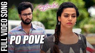 Po Pove Full Video Song - Suryakantam | Niharika Konidela, Rahul Vijay, Perlene Bhesania