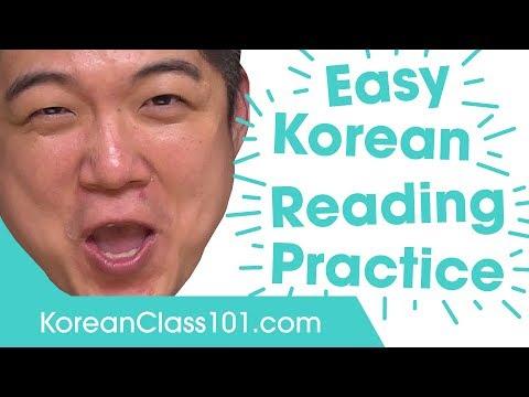 Easy Korean Reading Practice | Learn Korean | Made by KoreanClass101