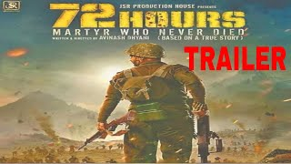 72 HOUR Official Trailer | Avinash Dhyani, Mukesh Tiwari, Shishir Sharma | T- SERIES |Garhwal Rifles