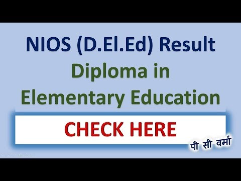 NIOS DElEd result 2018 Check here Breaking news update live information