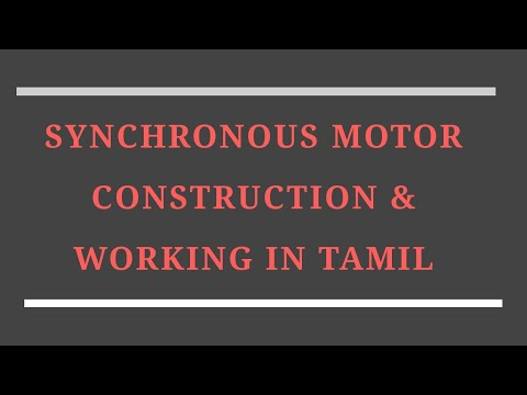 Synchronous motor construction & working in Tamil