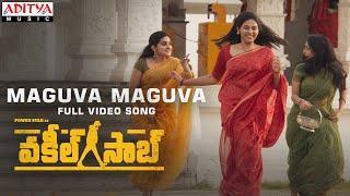 #VakeelSaab - Maguva Maguva Full Video Song | Pawan Kalyan | Sriram Venu | Sid Sriram | Thaman S