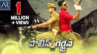 Police Garjana Telugu Full Movie | New Tamil Dubbed Movies | Nandha, Sanam Shetty AR Entertainments