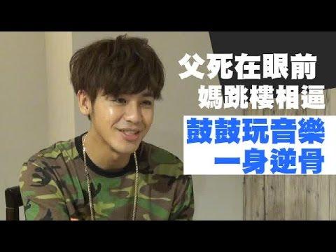 MP鼓鼓背債50萬 嗆母「管不著」  台灣蘋果日報