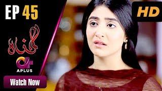 Gunnah - Episode 45 | Aplus Dramas | Sara Elahi, Shamoon Abbasi, Asad Malik | Pakistani Drama