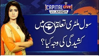 What is the reason behind civil-military rift? - Capital Live With Aniqa 12 October 2017