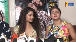 Naughty Gang Movie Trailer & Music Launch With Starcast