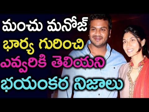 Manchu Manoj Wife Pranathi Reddy Unknown Facts | Pranathi Reddy Personal Life Details | News Mantra