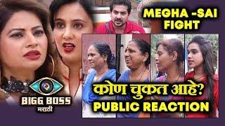 BiggBoss Marathi S01, bigg boss marathi day 79, BBM, Voot