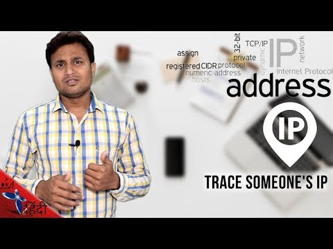 How to Trace Someone's IP Address using IP Logger & APNIC in Hindi/Urdu