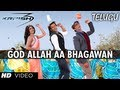 God Allah Aa Bhagawan Video Song Krrish 3 Telugu Hrithik Ros