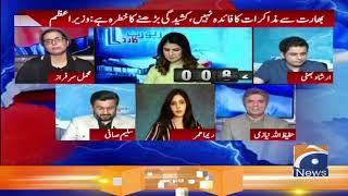 Mehmal Sarfaraz | Pak-Bharat Kasheedgi