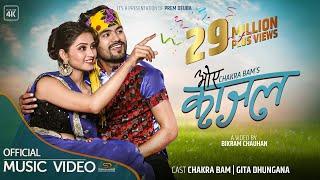 Najar Lagali Oei Kajal Chakra Bam Gita Dhungana Prem Deuba New Nepali Song 2077 2020