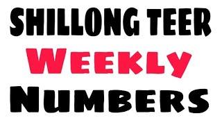 29-01-2019 Shillong teer common number || Shillong teer counter