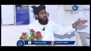 صرف_الله | Uzair Muhammad