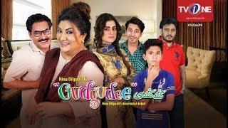 GuGudi | Eid Special | TeleFilm | TV One | 3 September 2017